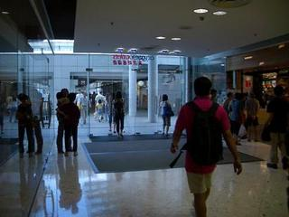 Hong Kong Outlet.JPG